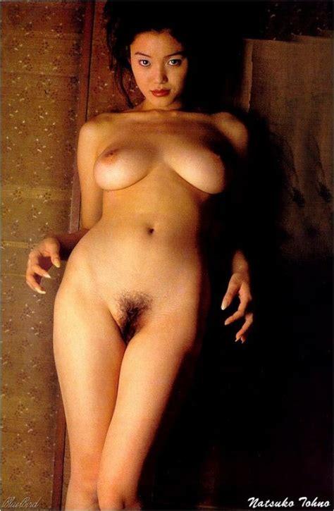Natsuko Tohno Uncensored Pussy