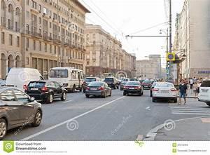 Tverskaya Street In Moscow In Summer Editorial Stock Photo ...