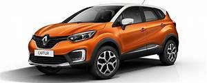 Renault Capture 2017 : sal n del autom vil de bogot nueva renault captur 2017 autos f1latam ~ Gottalentnigeria.com Avis de Voitures