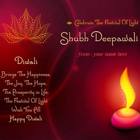 shubh deepawali quotes wishes greeting cards