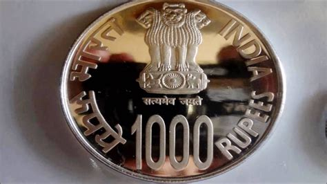 coin launched  india  rbi youtube
