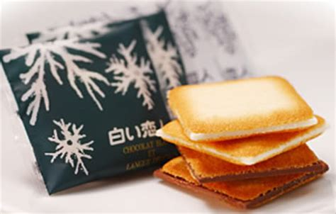 snack japan mo shiroi koibito 白い恋人 from hokkaido www hardwarezone