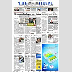 Newspaper The Hindu (india) Newspapers In India Today's Press Covers Kioskonet