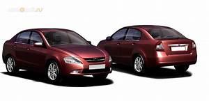 Acheter Une Dacia : acheter une dacia logan d 39 occasion dacia forum marques ~ Gottalentnigeria.com Avis de Voitures