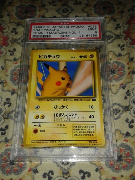 This will give you an accurate estimated value for your pokemon card. How Much Are Your Old Pokémon Cards Worth? - Barnorama