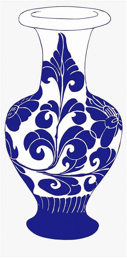 Vase Clipart Ceramic Vector Kindpng
