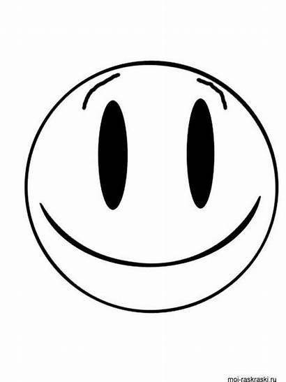 Smiley Coloring Face Pages Printable Mycoloring