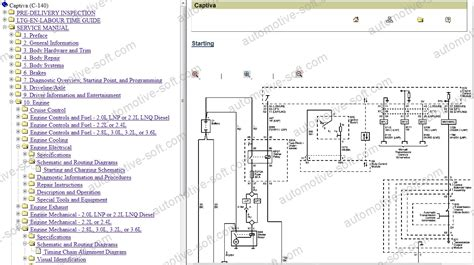 chevrolet captiva 2007 2008 workshop service manual repair manual electrical wiring diagram