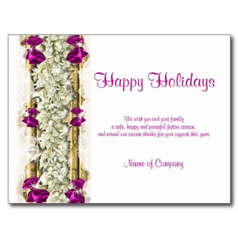 Forget the stress, ignore the mess and have a merry christmas! Uncategorized | Cute Christmas Cards