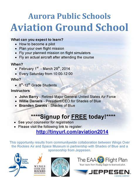 aviation ground school begins feb aurora public schools