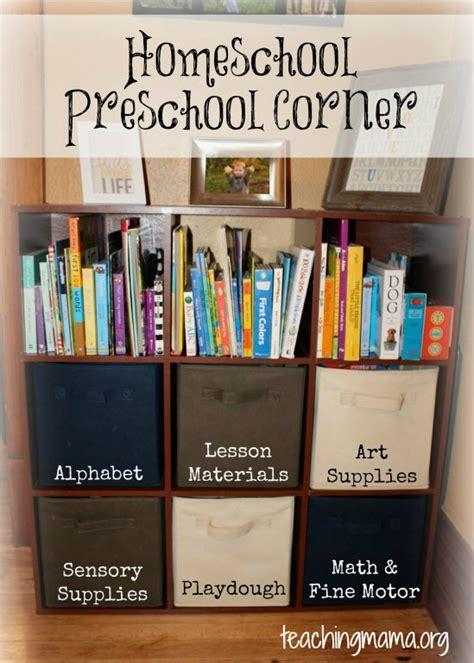 preparing to teach preschool at home 572 | preschoolcorner