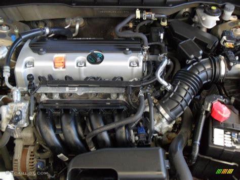 2008 Honda Accord Engine 2008 honda accord lx p sedan engine photos gtcarlot