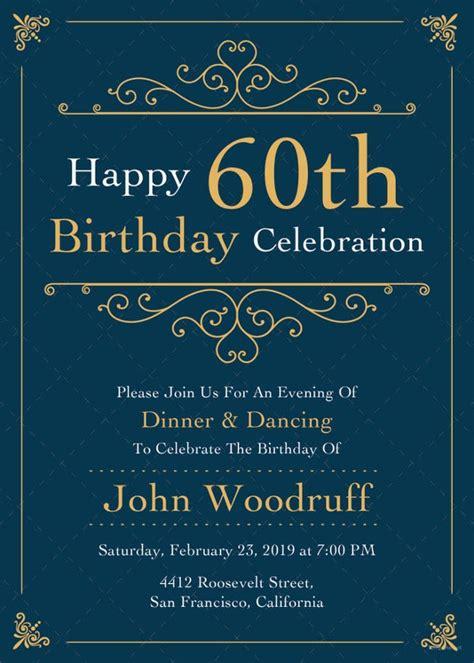 adult birthday invitation templates  sample