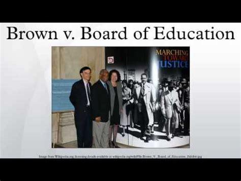 brown  board  education youtube