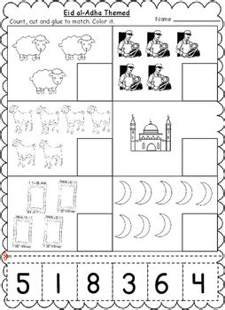 free eid al adha numbers cut and paste worksheets 1 10 tpt