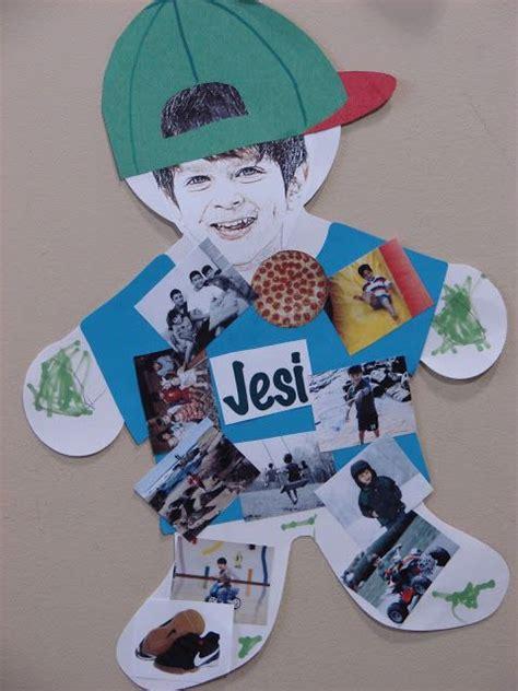 beautiful chaos preschool  favorites project