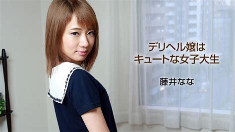 데리 양은 귀여운 여대생 성인 야동 일본 Av 토렌트 섹토렌트