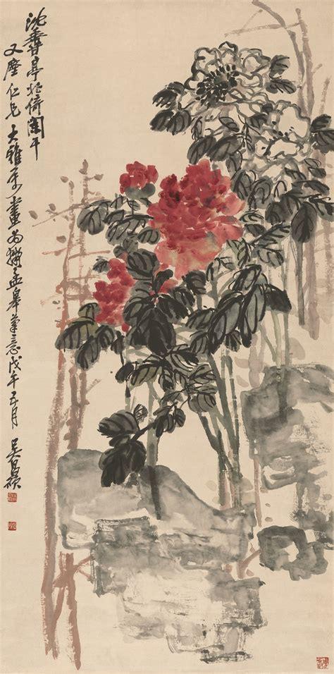 wu changshuo chinese painting china  museum