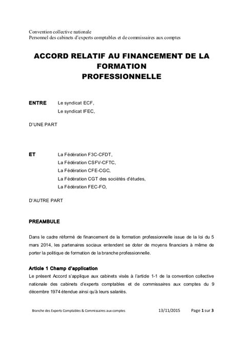 idcc 787 accord financement formation professionnelle