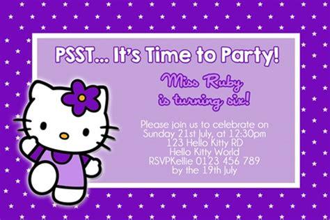 debut invitation background design purple