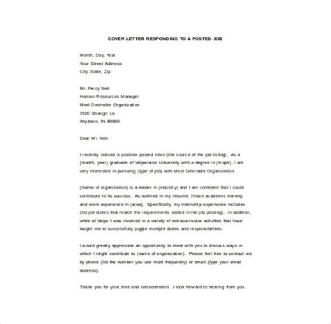 email cover letter templates  sample  format   premium templates