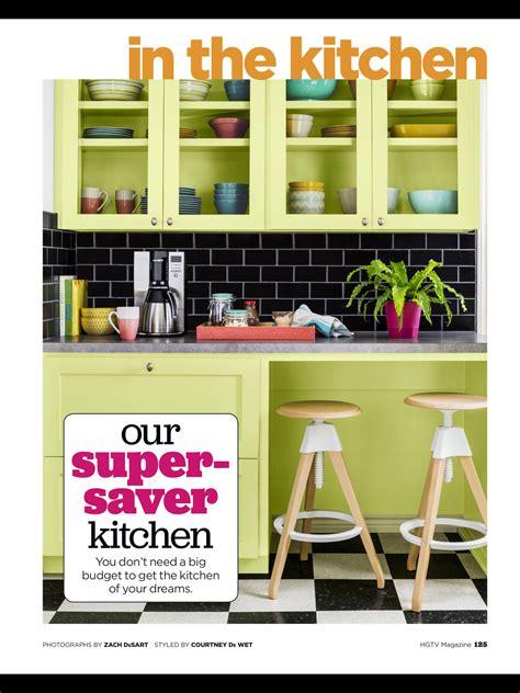 super saver kitchen  hgtv magazine june