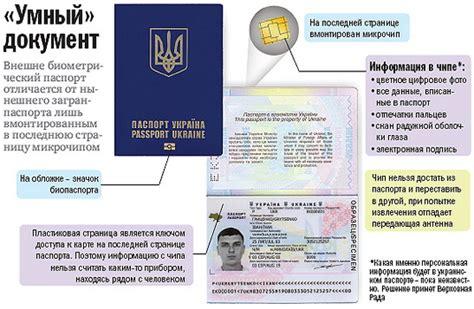 где получать паспорт если сдал документы в мфц