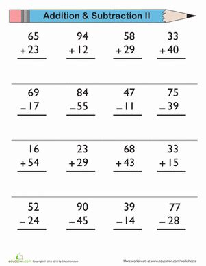 add and subtract worksheet education