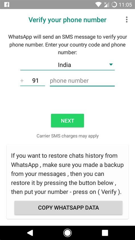 gb whatsapp apk free download techinreview