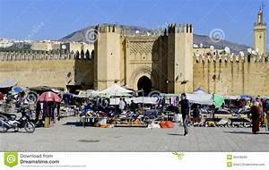 Medina Of Fes  Morocco Editorial Stock Photo  Image Of