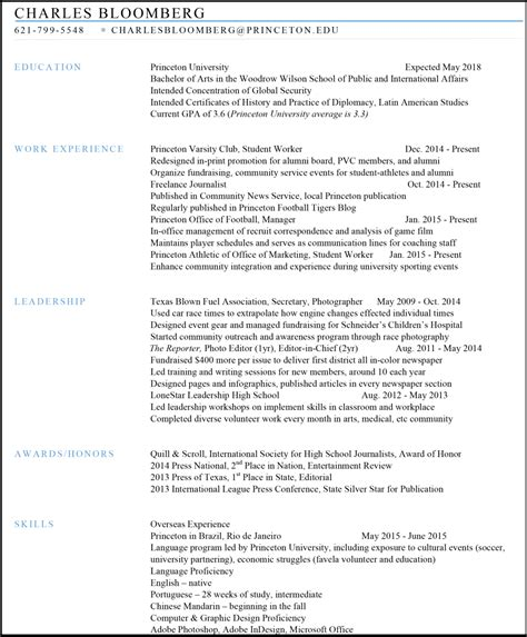 By Step Resume Template step by step guide format your resume to beat application