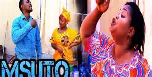 Mboto Msuto 1 Riyama Ally Bongo Movies Bongo Movie