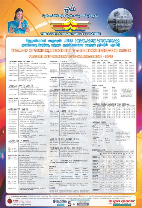 Tamil 2019 Calendar Tamil Calendar 2019