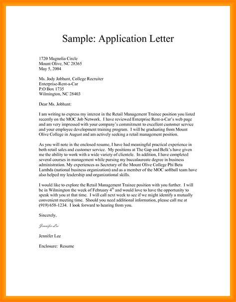 industrial attachement letter sap appeal