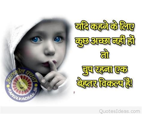 hindi quotes images sayings  quotes