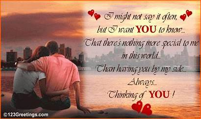 Romantic Quotes Sweet Memories Much Passion