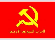 Jordanian Communist Party Wikipedia