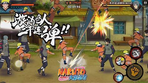 Retourenschein vodafone kabel deutschland pdf : Naruto Mobile - Debut test phase begins in China next month - MMO Culture