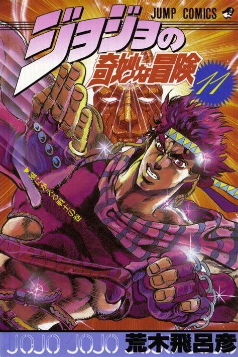 Jojos Adventure All Battle Purple Anime Fictional Character Cg Artwork Image 644346 Jojo S Adventure Your Meme