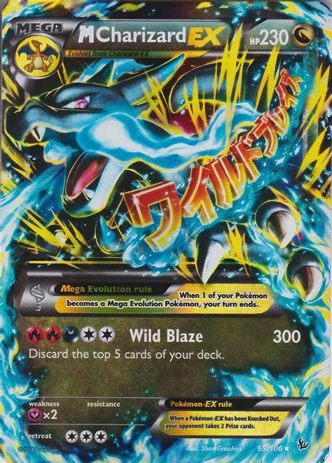 If you're new to pokemon and don't know where to start with your game playing, our sale is a great place to start. Our top 10 rarest Pokemon cards - 2015 - Rextechs (With ...