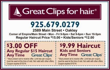 great clip haircut coupons haircut coupons 2015 me 5462