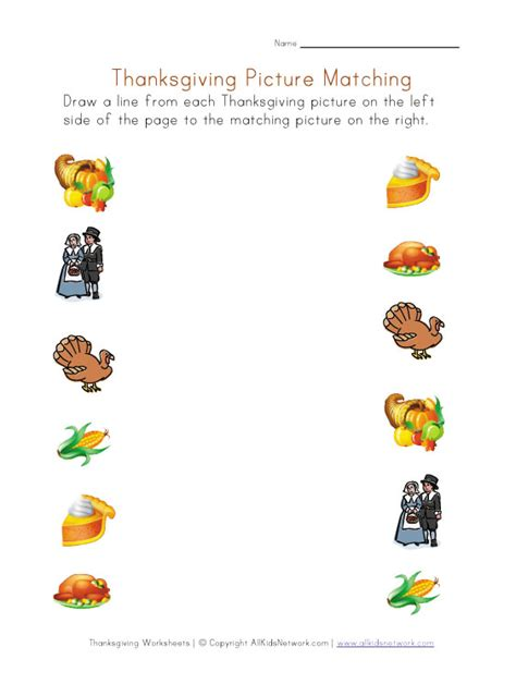 Thanksgiving Printable Worksheet  Matching Pictures