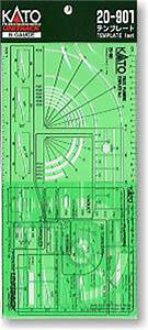 Track planning template 1 set model train for Model railroad track templates