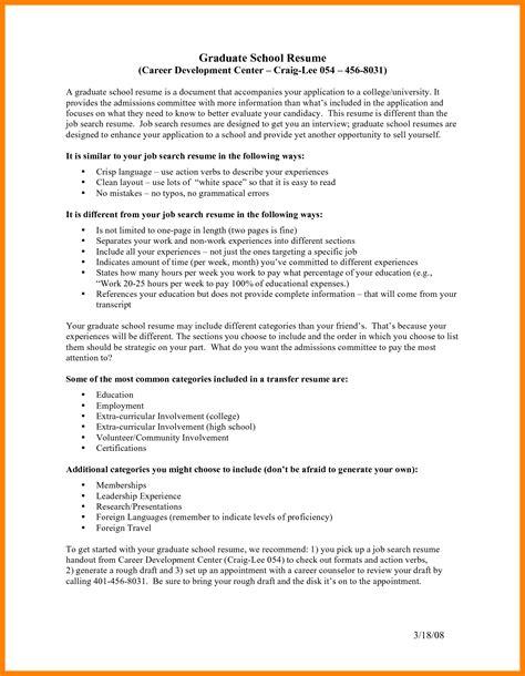 Graduate Cv by Cv Writing For Graduate School Gre Prep Guides