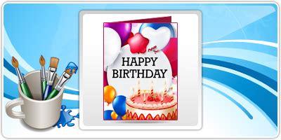 birthday cards designing software designs printable