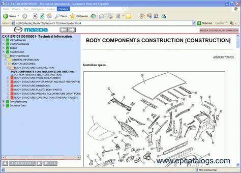 Mazda Service Manual Pdf