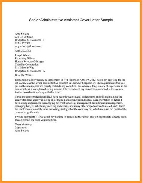 letter of interest for gallery cv letter