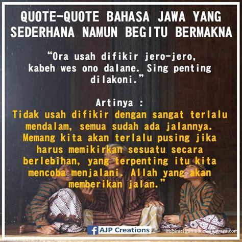 quotes jowo bijak lucu kata kata mutiara