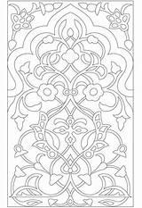 Coloring Persian Rug Template Patterns Arabic Clip Carpet sketch template