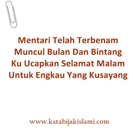 pantun ucapan selamat malam lucu kata bijak islami